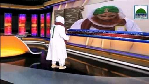 Ameer-e-Ahlesunnat دامت برکاتہم العالیہ Ki Sufi Khadim Hussain Sahab Kay Lawahiqeen Say Taziyat
