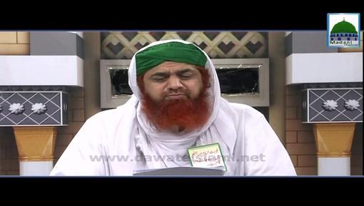 Khana Zaya Honay Say Bachain