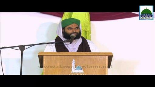 Rah e Najaat Ep 42 - Nabi Kareem ﷺ Ki Azamat