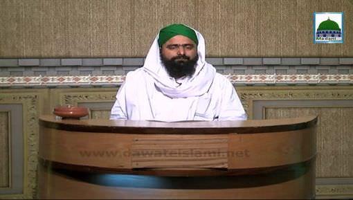 Ahkam-e-Tijarat(Ep:137) - Mutafarriq Masail
