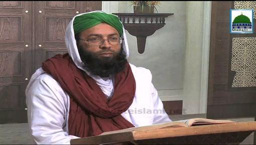 Piaray Aaqa Ki Piari Batain(Ep:22) - Huzoor ﷺ Ko Miswak Say Bohot Muhabbat Thi