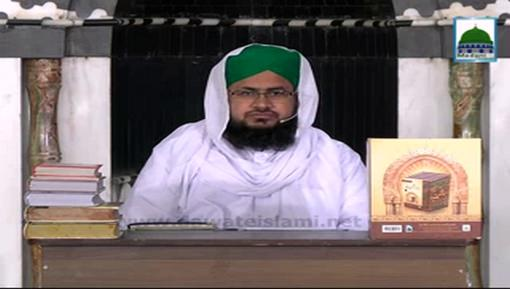 Faizan-E-Farz Uloom Course(Ep:46) - Riya Kari Aur Khud Pasandi Ka Bayan