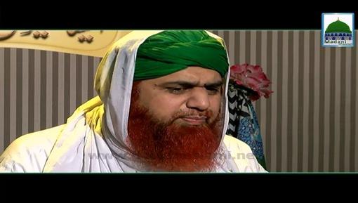 Dawat-e-Islami Ki Sakht Ki Hifazat Karain