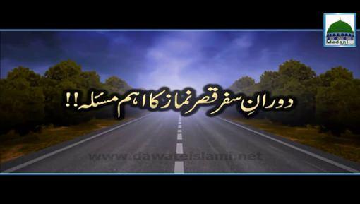 Duran e Safar Qasar Namaz Ka Aham Masala