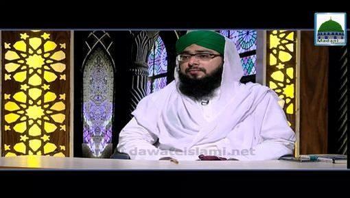 Huzoor ﷺ Kay Bad Kisi Aur Nabi Ka Ana Mumkin Nahi