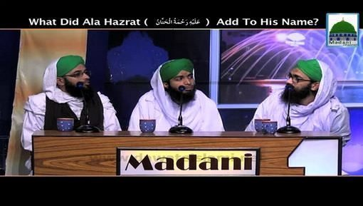 What Did Ala Hazrat Add To His Name?