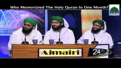 How Long Did Ala Hazrat Take In Memorizing Holy Quran?