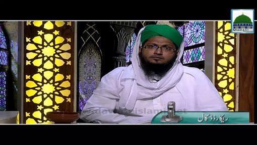 Kia Namaz Main Paon Zameen Par Jamana Zarori Hai?