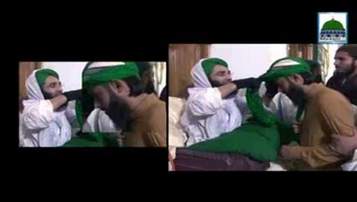 Shahzad e Attar Mulaqat Farmatay Hue
