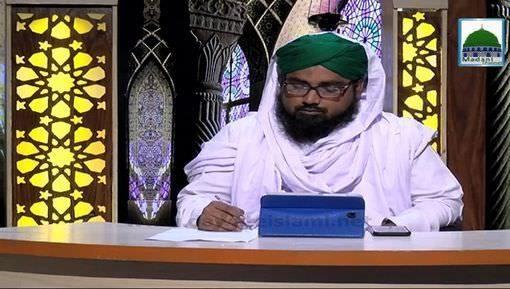 Dar-Ul-Ifta Ahlesunnat(Ep:590) - Taqwa Kisay Kehtay Hain?