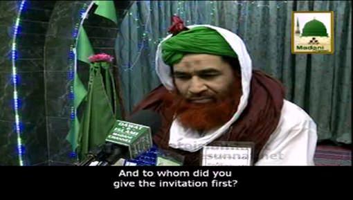 Sab Say Pehlay Shadi Ki Dawat Kis Ko Dain?