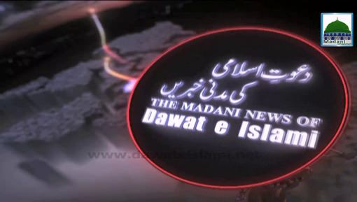 Madani News English - 24 March - 15 Jumadi-Ul-Aakhir
