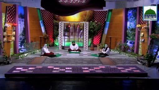 Khulay Aankh Salay Alaa Kehtay Kehtay(Ep:404) - Hasad