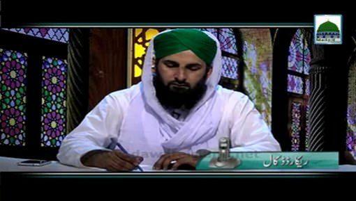 Kia Qabar Walay Apnay Piyaron Ko Pehchantay Hain?