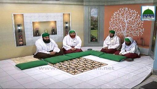 Madani Mukalima(Ep:253) - Shazada-e-Attar Aur Nigran-e-Shura Ka Madani Safar