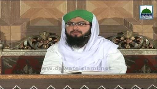 Dars-E-Shifa Shareef(Ep:09) - Huzoor ﷺ Ki Itaat ALLAH Ki Itaat Hai