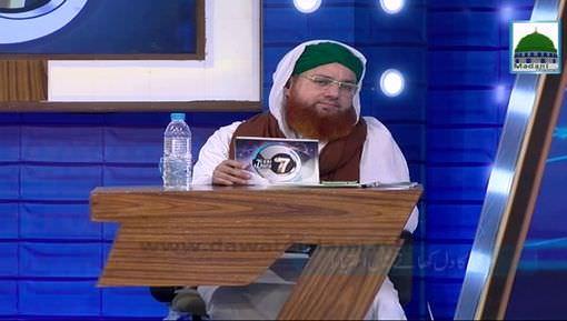 Murghi Ka Dil Khanay Ka Kia Hukm Hai?