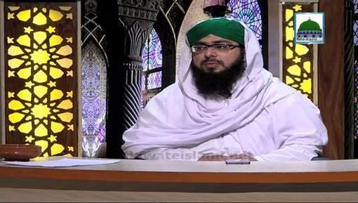 Dar-Ul-Ifta Ahlesunnat(Ep:593) - Mutafarriq Masail-e-Sharia
