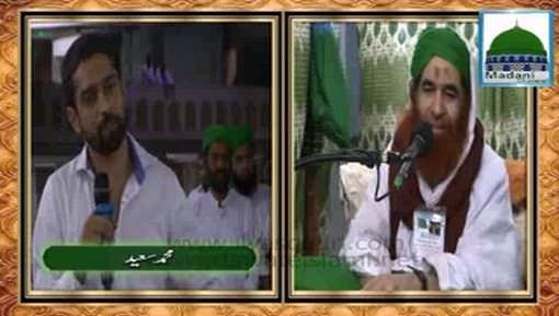 Madani Muzakra - Asal Badshahat-o-Izzat