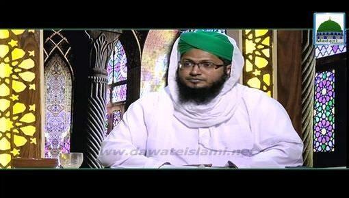 Sadqay Main Mukhtalif Niyatain