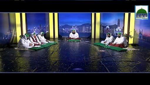 Khadim e Naalain e Mustafa ﷺ