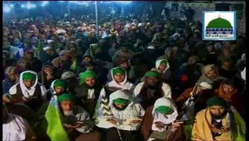 Madani Muzakra - Tum Nay To Chaltay Phirtay Murady Jila Diye Hain