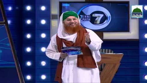 Zehni Aazmaish(Ep:26) - Season 07 - Khyber Pakhtunkhwa Vs Sukkur Makki