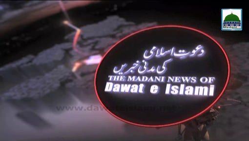 Madani News English - 30 March - 21 Jumadi-Ul-Aakhir