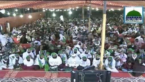 Madani Muzakra - Mutakif Aur Masjid Ka Ehtiram - Subtitled