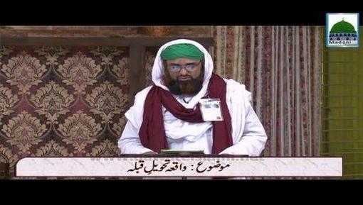 Anbiya Kiram Kay Waqiyat(Ep:75) - Waqiya-e-Tahweel-e-Qibla