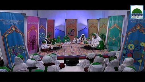 Roshan Mustaqbil(Ep:09) - Shan-e-Siddiq-e-Akbar