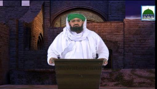 Mojzaat-E-Ambiya Ep 04 - Hazrat Yousuf علیہ السلام  Ka Waqia