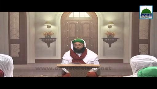 Piaray Aaqa Ki Piari Batain Ep 24 - Huzoor ﷺ Ki Hazrat Muaz Ko Nasihatain