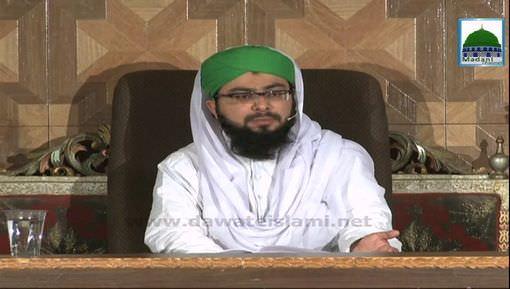 Dars-E-Shifa Shareef Ep 10 - Huzoor ﷺ Kay Fazail-o-Kamalat