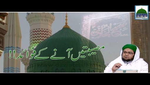 Musibatain Anay Kay Fawaid