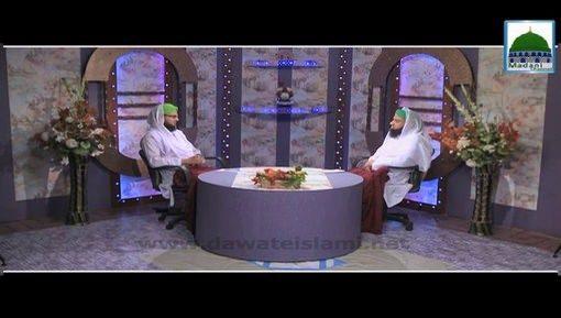 Nabi Kareem ﷺ Ki Tazeem o Toqeer