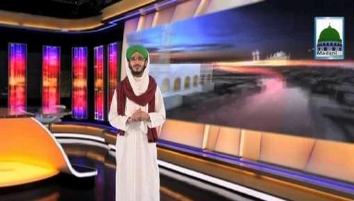 Madani News English - 06 04 2016