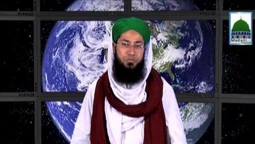 Tareekh-e-Islam Ep 29 - Hajja-tul-Wadaa