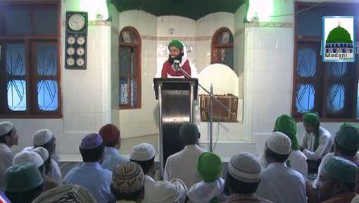 Bangladesh Say Aaye Hoye Aashiqan-e-Rasool Ki Ijtima Main Shirkat