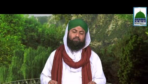 Aamal Aisay Hon Kay Farishton Ka Nuzool Ho Ep 37 - Sabar Kay Fazail - Part 02
