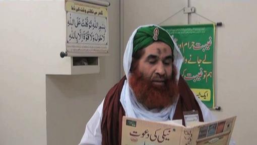 Islam Ki Haibat