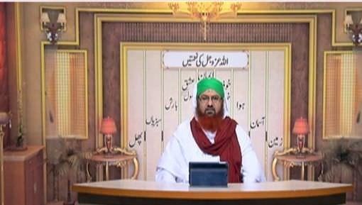 Musalman Say Takleef Door Karna