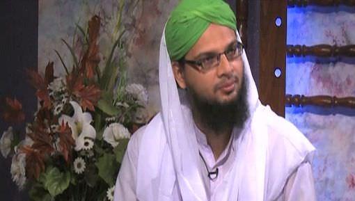 Muhabbat e Rasool ﷺ Kay Taqazay