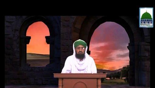 Mojzaat-E-Ambiya Ep 05 - Hazrat Saleh علیہ السلام Ka Waqia
