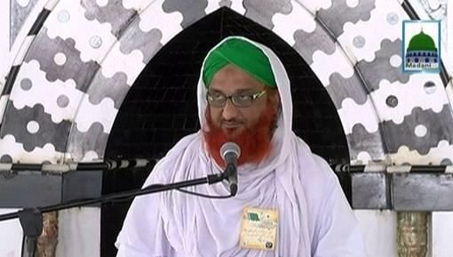 Iman Ki Shakhain Ep 221 - Rozon Ki Fazilat