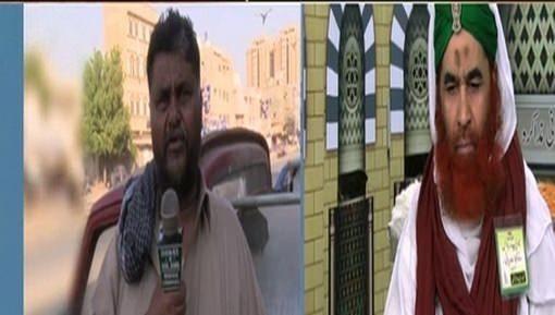 Duran e Safar Kia Parhna Chahiye?