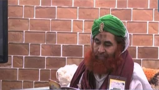 Jannat Main Be Hisab Dakhila