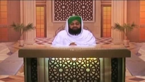 Sadqa Aur Sood Main Farq