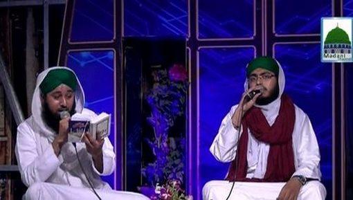 Banda Qadir Ka Bhi Qadir Bhi Hai Abdul Qadir