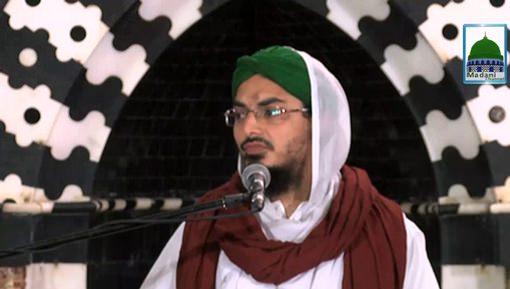 Rajab Main Ibadat Ki Fazilat